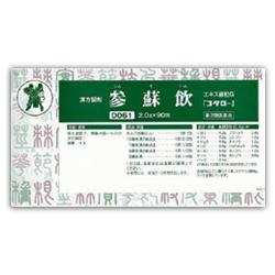 【第2類医薬品】【小太郎漢方製薬】参蘇飲 エキス細粒G「コタロー」 90・・・