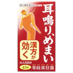 【第2類医薬品】【小太郎漢方製薬】苓桂朮甘湯エキス錠N 「コタロー」 4・・・