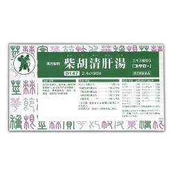 【第2類医薬品】【小太郎漢方製薬】柴胡清肝湯 エキス細粒G「コタロー」 ・・・