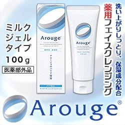 【全薬工業】アルージェ (Arouge)モイスト クレンジング ミルクジェル 1・・・