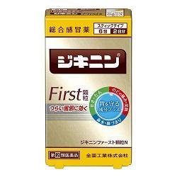【指定第2類医薬品】ジキニンファースト顆粒N 6包  ※お取り寄せ商品