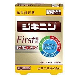 【指定第2類医薬品】ジキニンファースト顆粒N 9包  ※お取り寄せ商品