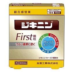 【指定第2類医薬品】ジキニンファースト顆粒N 15包  ※お取り寄せ商品