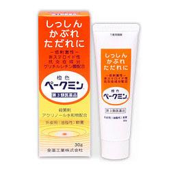 【第3類医薬品】【全薬工業】橙色ペークミン 30g ※お取り寄せになる場合・・・