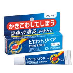 【第(2)類医薬品】【全薬工業】ピロットリペアクリーム 12g ※お取り寄せ・・・