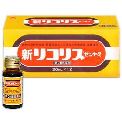 【第2類医薬品】【全薬工業】新リコリス「ゼンヤク」 20ml×12本入 ※お取り・・・