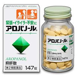【第2類医薬品】 【全薬工業】 アロパノール 147錠  ※お取り寄せになる場合もございます 商品画像1:メディストック カーゴ店