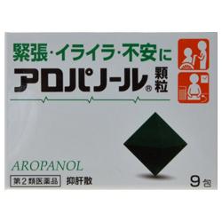 【第2類医薬品】【全薬工業】アロパノール顆粒 9包 ※お取り寄せになる場合・・・