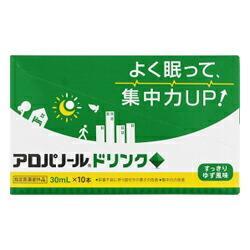 【全薬工業】アロパノールドリンク 30ml ×10本入 ※指定医薬部外品 ・・・