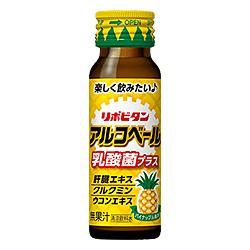 【大正製薬】リポビタン アルコベール 50ml ※お取り寄せ商品