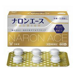 【第(2)類医薬品】【大正製薬】ナロンエース プレミアム 24錠 ※お取り寄・・・