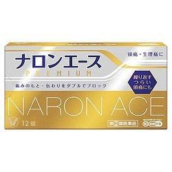 【第(2)類医薬品】【大正製薬】ナロンエース プレミアム 12錠 ※お取り寄・・・