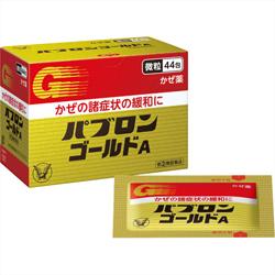 【第(2)類医薬品】【大正製薬】パブロンゴールドA微粒 44包 ※お取り寄せ・・・