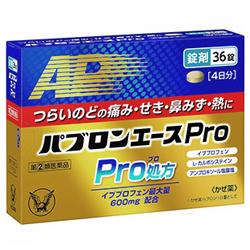 【第(2)類医薬品】【大正製薬】パブロンエースPro錠 36錠 ※お取り寄せ・・・