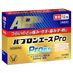 【第(2)類医薬品】【大正製薬】パブロンエースPro微粒 12包 ※お取り寄・・・