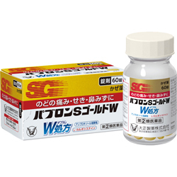 【第(2)類医薬品】【大正製薬】パブロンSゴールドW錠 60錠 ※お取り寄せ・・・