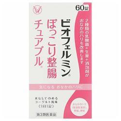 【第3類医薬品】【ビオフェルミン製薬】ビオフェルミン ぽっこり整腸チュア・・・