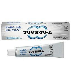 【第(2)類医薬品】【大正製薬】プリザSクリーム 20g ※お取り寄せになる・・・