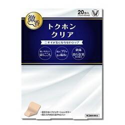 【第3類医薬品】【大正製薬】トクホン クリア 20枚入 ※お取り寄せになる・・・
