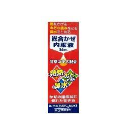 【第(2)類医薬品】【中外医薬生産】新小児用ユリアンシロップ 30ml ※お・・・