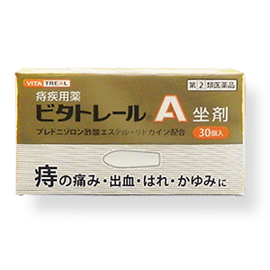 【第(2)類医薬品】ビタトレールA 坐剤 (座薬) 30個入 ※お取り寄せになる場・・・:メディストック カーゴ店