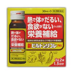【第2類医薬品】【中外医薬生産】新ビルトンリコレ プラス 30mL×3本 ・・・