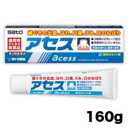 【第3類医薬品】【佐藤製薬】アセス 160g  ※お取り寄せになる場合もご・・・