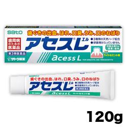 【第3類医薬品】【佐藤製薬】アセスL 120g  ※お取り寄せになる場合も・・・