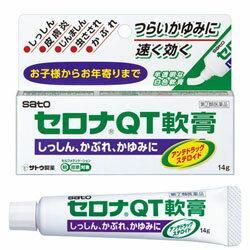 【第(2)類医薬品】【佐藤製薬】セロナQT軟膏 14g ※お取り寄せになる場・・・