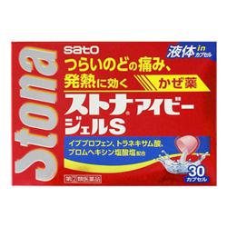 【第(2)類医薬品】【佐藤製薬】ストナアイビージェルS 30カプセル  ※お・・・