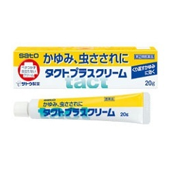 【第(2)類医薬品】【佐藤製薬】タクトプラスクリーム 20g ※お取り寄せに・・・