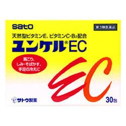 【第3類医薬品】【佐藤製薬】ユンケルEC 30包 ※お取り寄せになる場合も・・・