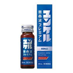 【第2類医薬品】【佐藤製薬】ユンケル 黄帝液プレミアム 30mL ※お取り・・・
