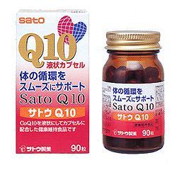 【佐藤製薬】サトウ Q10 90粒 ※お取り寄せ商品