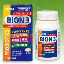 【サトウ製薬】バイオン3(プロバイオティクス乳酸菌配合) 60粒 ※お取り寄・・・