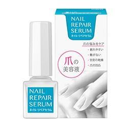 【佐藤製薬】ネイル リペアセラム 4ml ※お取り寄せ商品