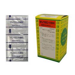 【第2類医薬品】【三和生薬】サンワロンM顆粒(麻黄附子細辛湯) 90包 ※・・・