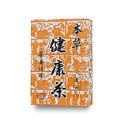 【本草製薬】本草 健康茶 15g×20包 ※お取り寄せ商品
