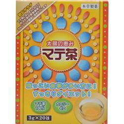 【本草製薬】太陽の恵み マテ茶 3g×20包 ※お取り寄せ商品
