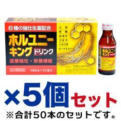 【第2類医薬品】【小林薬品】ホルユニーキングドリンク 100ml ×50・・・