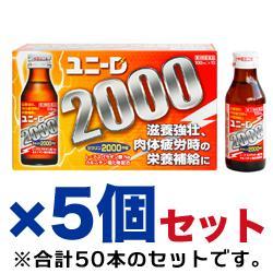 【第3類医薬品】【小林薬品】ユニーD2000 100ml ×50本  ※お・・・