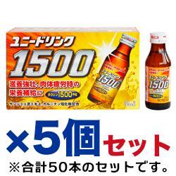 【第3類医薬品】【小林薬品】ユニードリンク1500 100ml ×50本 ・・・