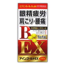 【第3類医薬品】【小林薬品工業】アインゴールドEX 200錠