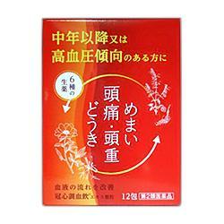 【第2類医薬品】【原沢製薬】冠心調血飲エキス顆粒 12包 ※お取り寄せになる・・・