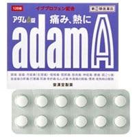 【第(2)類医薬品】【皇漢堂製薬】アダムA錠 120錠 ※お取り寄せになる場・・・