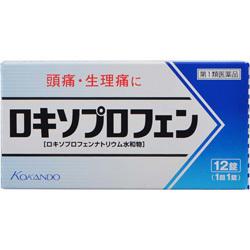 【第1類医薬品】【皇漢堂製薬】ロキソプロフェン錠「クニヒロ」 12錠 ※お・・・