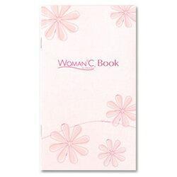 【テルモ】基礎体温表 WOMAN℃ Book 890日用 ※お取り寄せ商品
