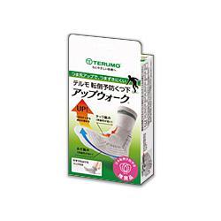 【テルモ】転倒予防くつ下 アップウォーク 25~26cm用(グレー)SK・・・