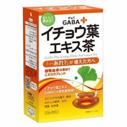 【昭和製薬】イチョウ葉エキス茶 2.5g×20包入※お取り寄せ商品・・・