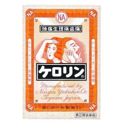 【第2類医薬品】【内外薬品】ケロリン 28包